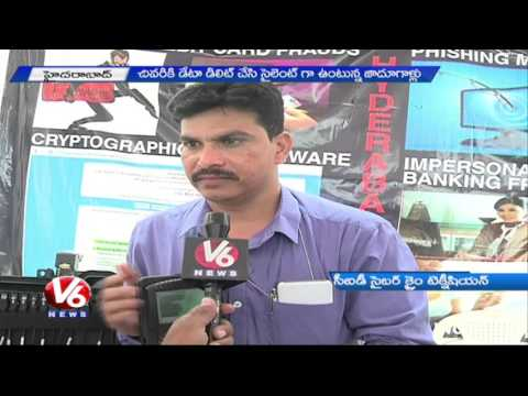 Hyderabad Police uses Most Powerful Data Backup Devices to speed up Investigation | V6 News