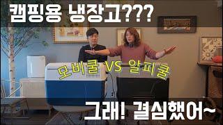[난놈채널/캠핑용품리뷰…