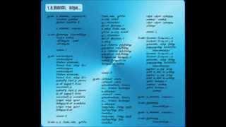 Unnanda Kadhala with lyrics | Sam D Raj | Igore