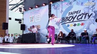 Altysha vs Raon [1on1 B-Girl Battle 06/06 | Group A Top16] ► TAIPEI BBOY CITY ◄ 2017