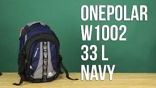 Розпакування Onepolar W1002 33 л Navy