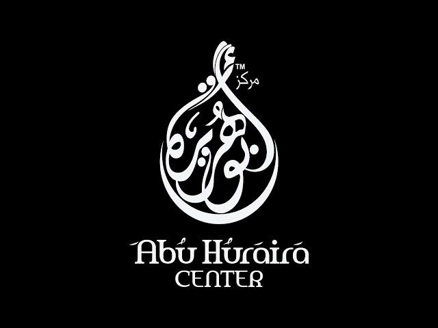 Somali Tafsir Umdat Al Akham   Kitab AlIman