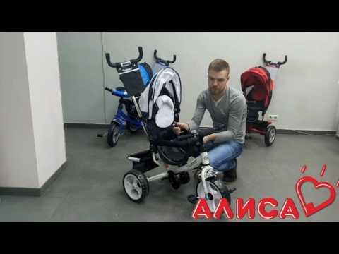 Велосипед трехколесный детский - Turbo Trike M 3113 с ручкой, Турбо Трайк колеса пена