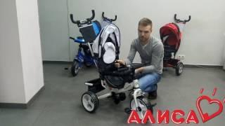 Велосипед трехколесный детский - Turbo Trike M 3113 с ручкой, Турбо Трайк колеса пена(Видео обзор на Велосипед трехколесный детский Turbo Trike M 3113 с ручкой, Турбо Трайк колеса пена http://alisa-ua.com/p460420140-..., 2017-01-12T11:45:22.000Z)