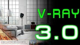 V RAY 3.0 para 3D MAX 2014