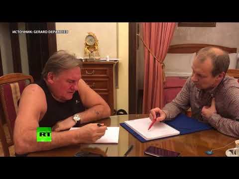 видео: Жерар Депардье осваивает русский язык