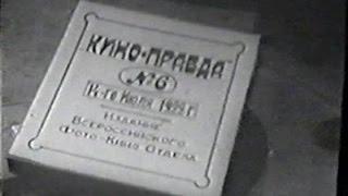 Кино-Правда №6. Хроника 1922 года. Дзига Вертов / Dziga Vertov Kino-Pravda №6 1922 (Eng subs)