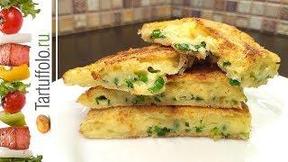 Хрустящие Сырные Лепешки за 5 минут!