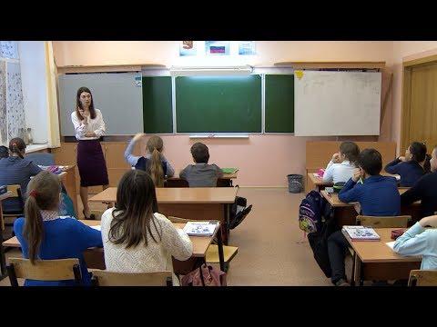 Москвичка бросила все и переехала под Калугу учить детей языку и литературе
