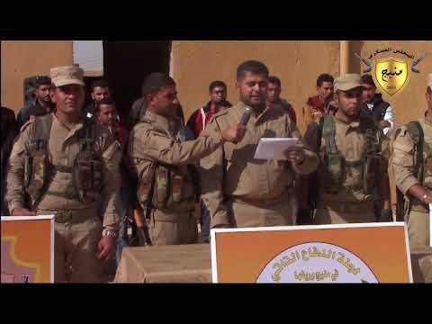 بيان من المركز الدفاع الذاتي في مدينة منبج وريفها 6 -11-2017