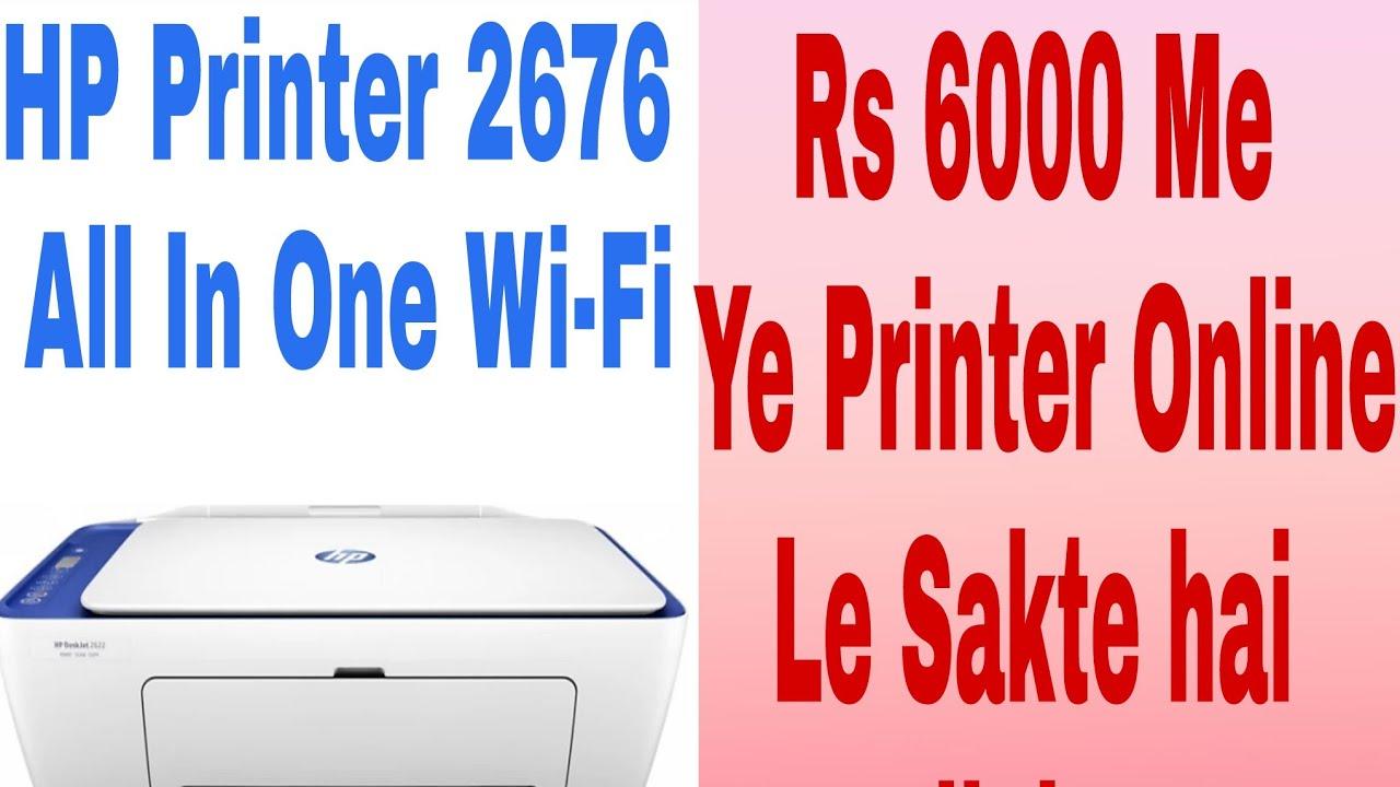 HP Printer Injekt Wirlesh 2676 all in one Printer in Low ...
