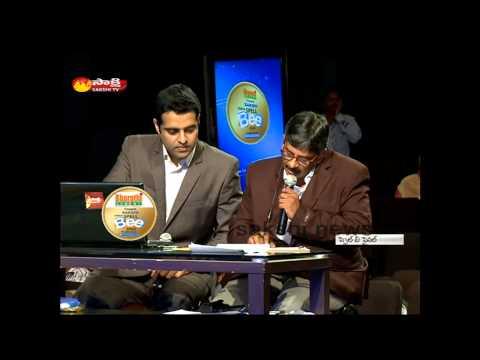 Sakshi Spell Bee 2014 Final : Andhra Pradesh Category - 2