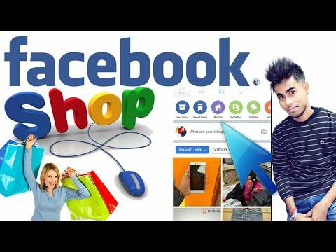 Facebook New Features🔥 Facebook online Shopping 2018