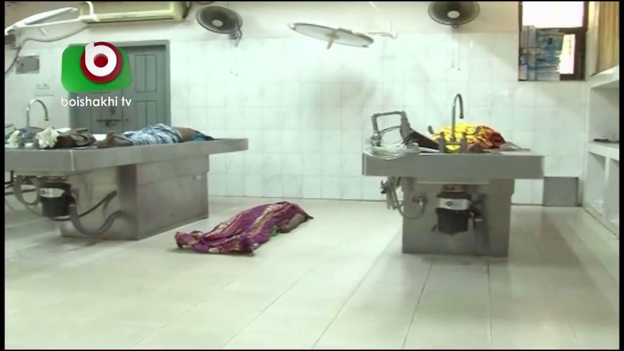 Download লাশ কাটা ঘরের ইতিহাস, কাজ ও কর্মীদের জীবন সংগ্রাম   Morgue Of Bangladesh   Munna   Pkg2