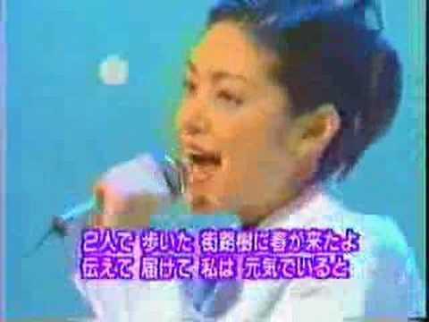 "Kato Noriko  加藤紀子 Singing ""GENKIDE-IRUYO"""