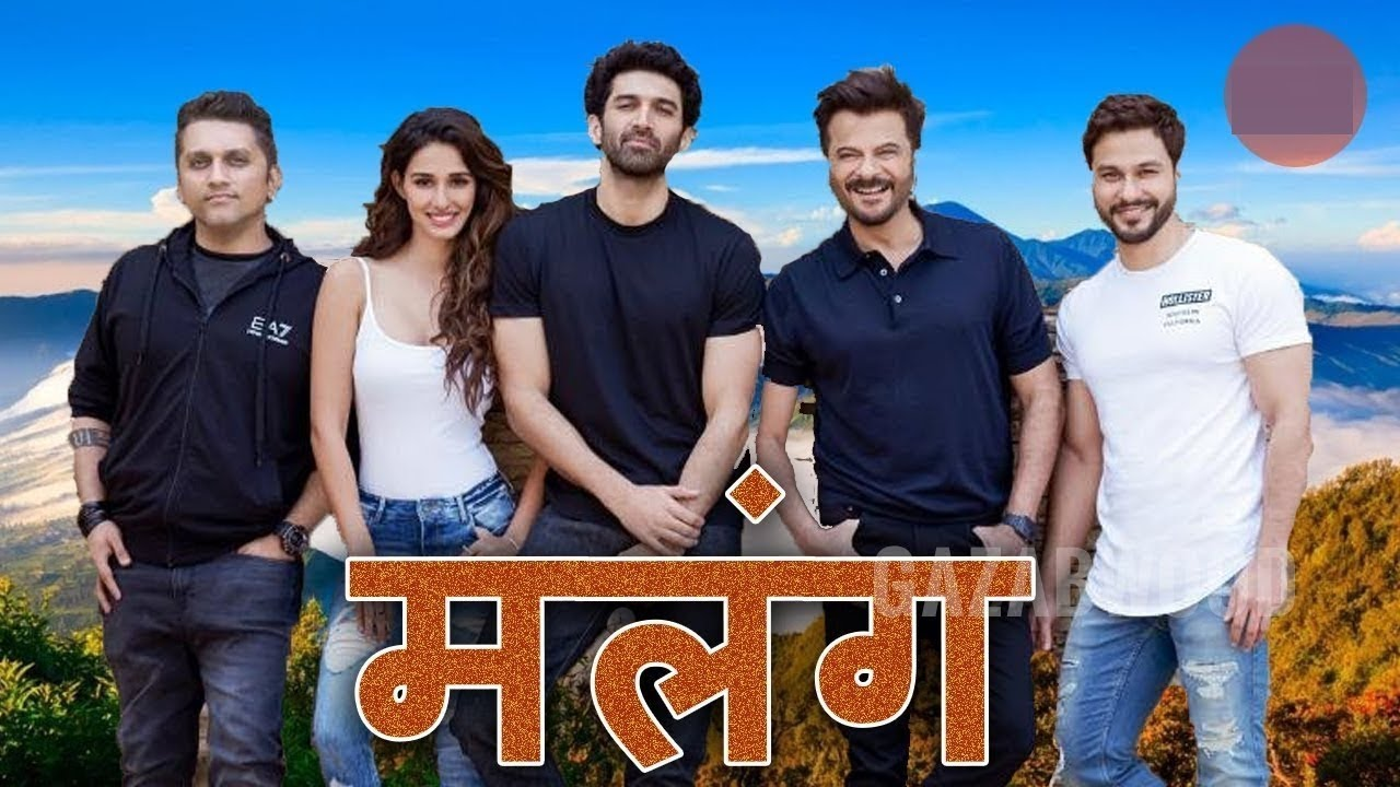 Malang Movie Release Date Announcement मल ग फ ल म Disha Patani Anil Kapoor Aditya Roy Kapoor Youtube