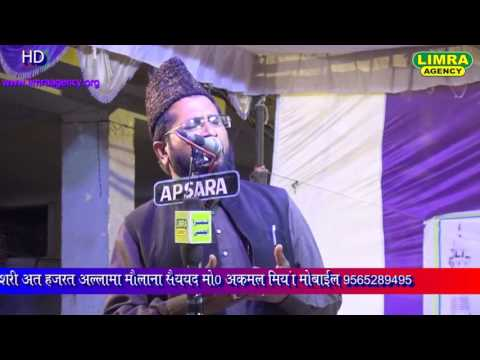 Kaleem Danish Kanpuri Part 2 Naatiya Mushaira Kanpur 24 2 2017 HD India