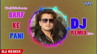 Gambar cover Bablu Sawanriya - Barf Ke Pani - Dj Remix - Most Popular Bhojpuri Dj Song