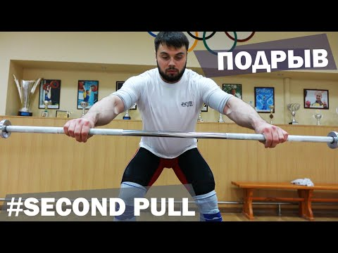 POWER POSITION in CLEAN / A.TOROKHTIY (weightlifting & crossfit)