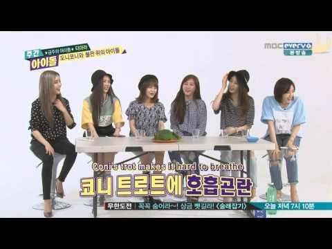 [Diadem Subs] 140924 Weekly Idol EP165 - T-ara Cut
