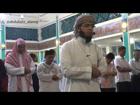 surat Al baqarah - syekh Abdul aziz Alareqi I تلاوة من سورة البقرة للقارئ عبدالعزيز العريقي
