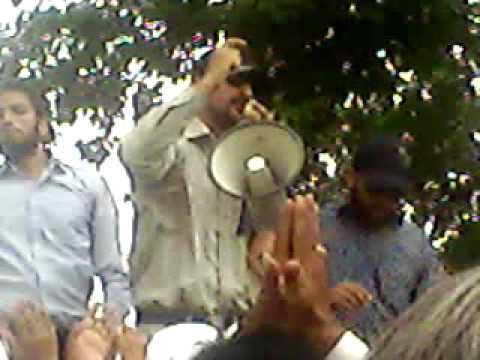 Auditor General of Pakistan Strike