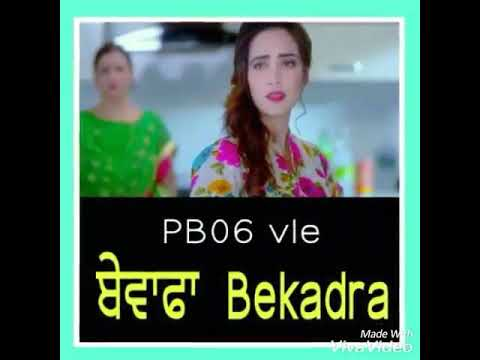 Doriyan 2 || Guri || Whatsapp Punjabi Status 💕Sad Song |viva Video👇 Download Link In Description👇