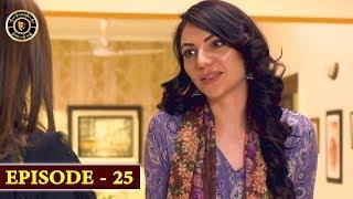 Rishtay Biktay Hain | Episode 25 | Top Pakistani Drama
