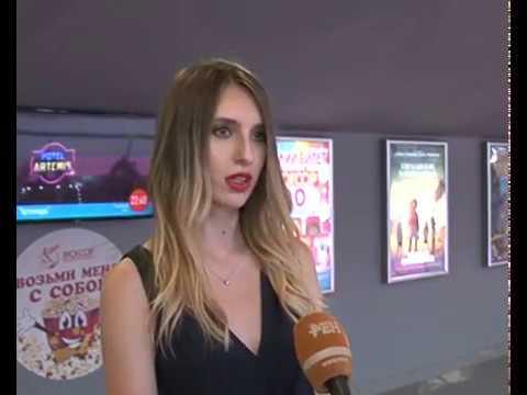 День российского кино в Курске поддержала сеть «Люксор»