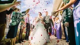 Наша свадьба Екатерина и Роман 21 сентября 2013