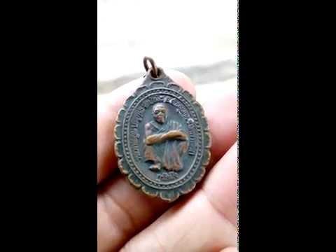 เหรียญ หลวงพ่อคูณ รุ่นกูรักมึง ปี2537