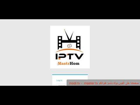 Baixar Iptv Reseller - Download Iptv Reseller | DL Músicas