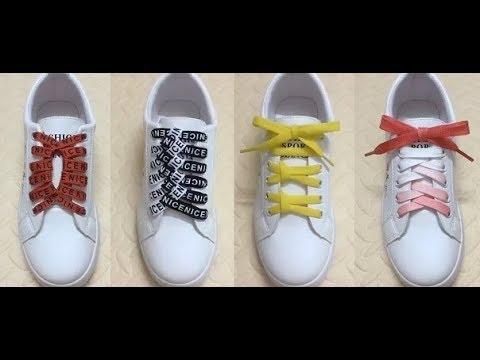 28b461d2 Как красиво завязать шнурки. Несколько новых способов - YouTube