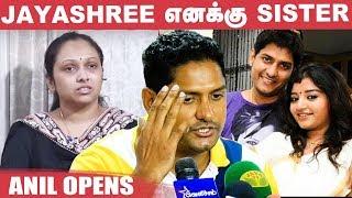 EXCLUSIVE : Mahalakshmi Husband Reveals :