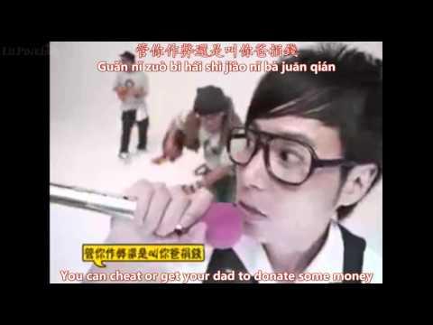 倪子岡 NESE - Superman MV [English subs + Pinyin + Chinese]