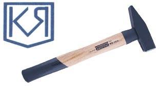Слесарный молоток brigadier(Молоток слесарный профессиональный. Оптимизированное микроструктурное порошковое покрытие рабочей части..., 2013-09-02T10:22:47.000Z)