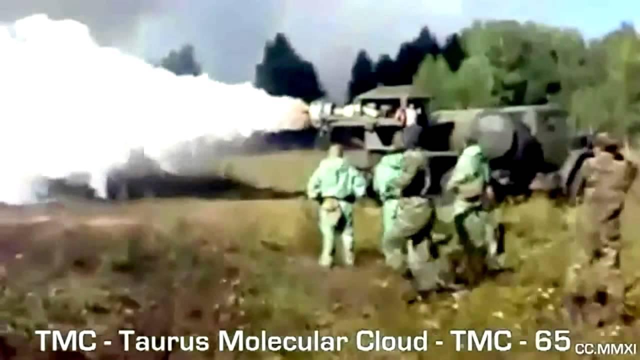 Maquina Molecular Extremadamente Potente Que Crea Nubes Y Se Puede Ver Por Satelite