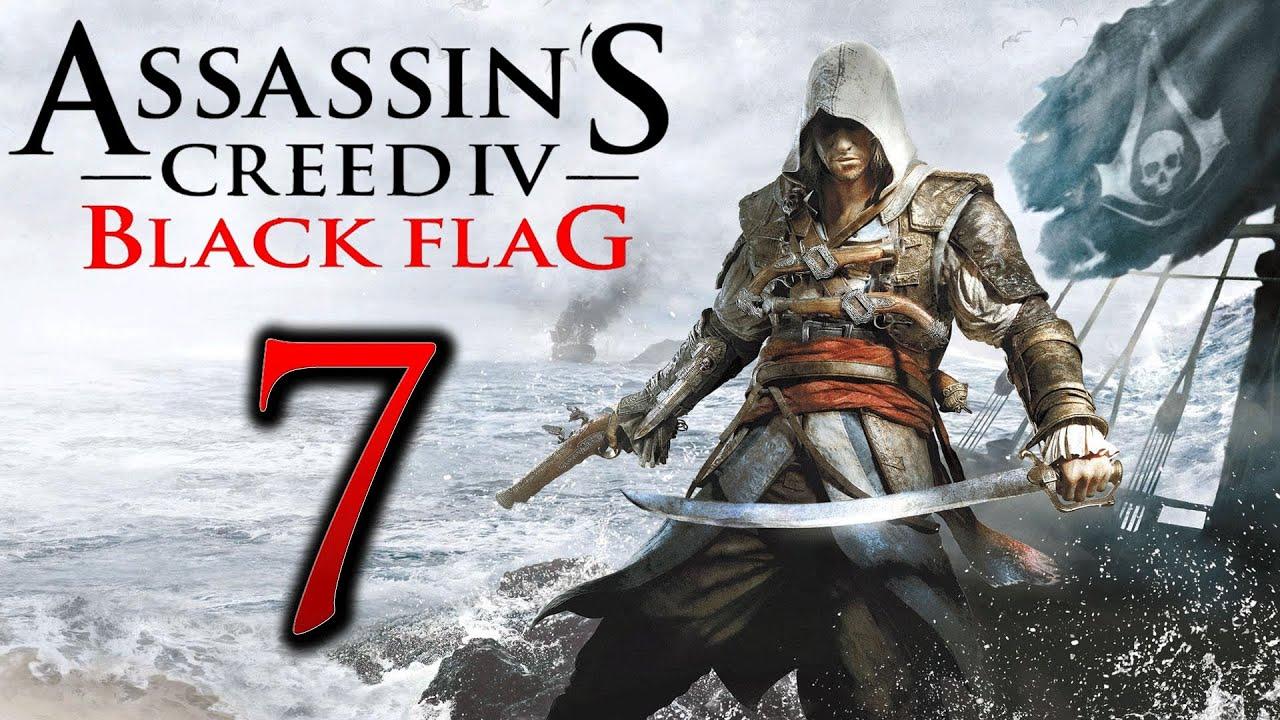 Assassin's Creed 4: Black Flag Walkthrough Part 7 (Setting ...