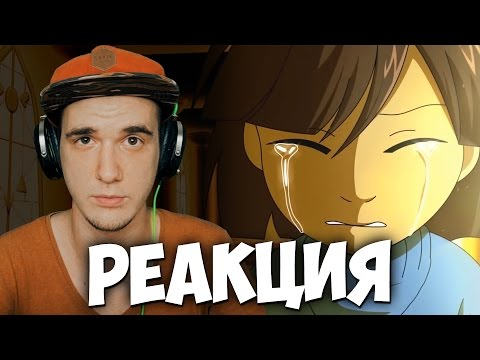 Undertale Animation - The Last Sentence | РЕАКЦИЯ