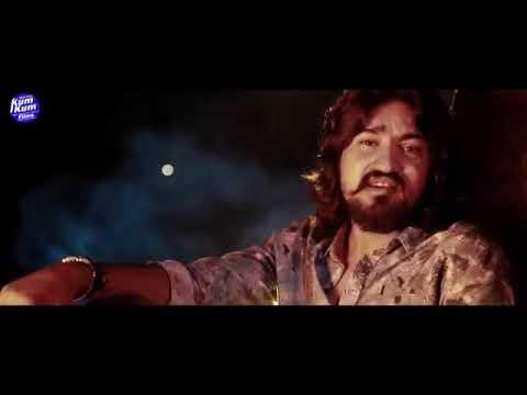 Apna Samajh Ke Tumhe Dil Mein Utha Raha (Gujarati New Status)