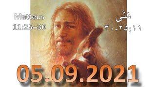IEC Farsi Church Live Stream 5/09/2021 کلیسای فارسي