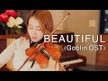 도깨비OST BEAUTIFUL VIOLIN COVER GOBLIN OST mp3