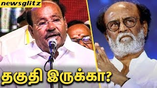 S Ramadoss Calls Rajini for a Debate with Anbumani