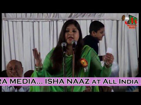 Isha Naaz [HD] Superhit Mumbra Mushaira,...