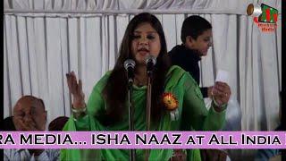 Isha Naaz [HD] Superhit Mumbra Mushaira, 24/12/13, MUSHAIRA MEDIA, Org. Qamar Khan