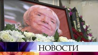 В Москве простились с легендой правозащитного движения Людмилой Алексеевой.