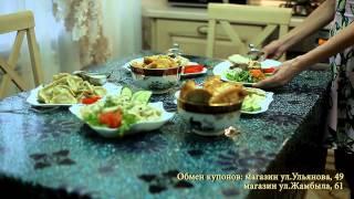 полуфабрикаты эмират