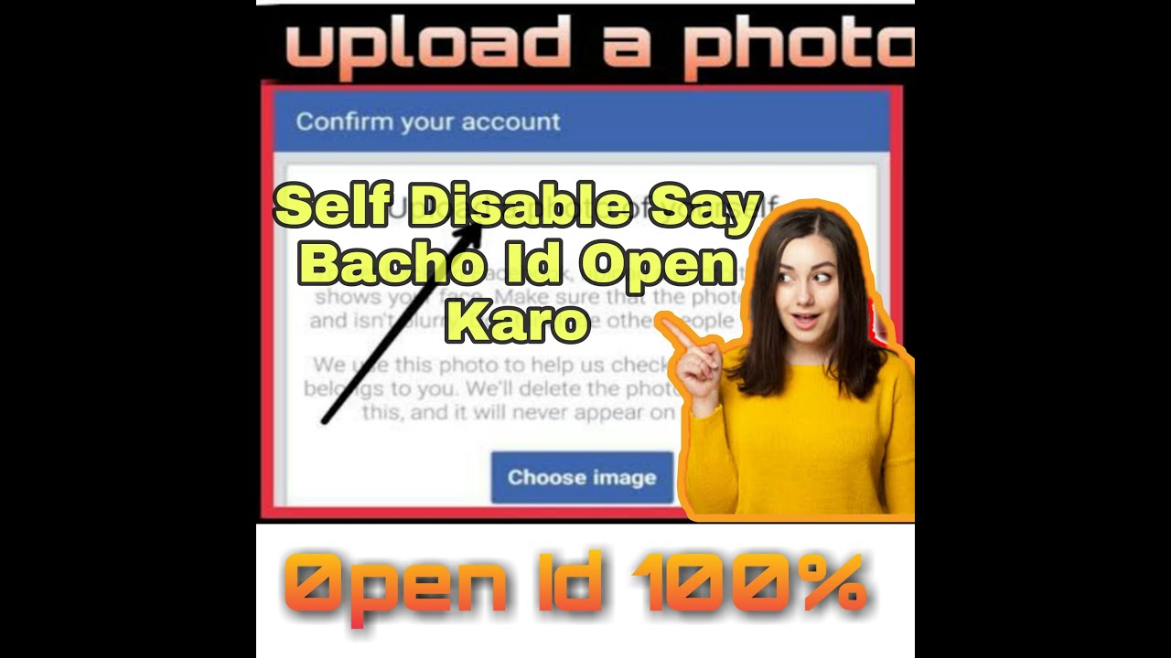 How to open self problem facebook account new trick 2019 || Self photo id  kasy open karin new trick