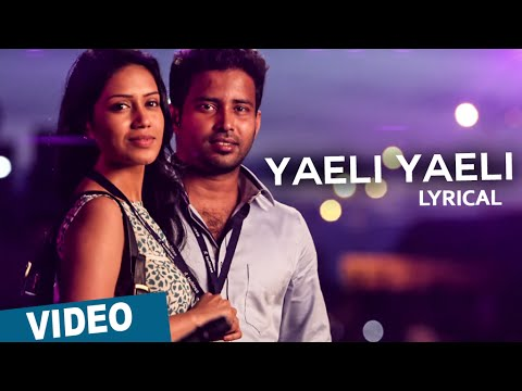 Yaarovai Song Lyrics