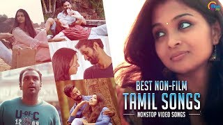 Best Of Tamil Non-Film Songs | Tamil Music Videos | Tamil Video Songs Jukebox | Official